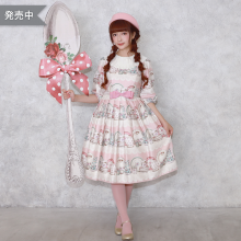 Rose cup collection dress